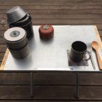 ユニフレーム(UNIFLAME) 焚き火テーブルのレビュー