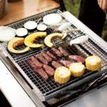 BBQをより快適にしてくれる最強便利アイテムはこれだ!