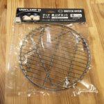 家にある鍋で燻製ができる? ユニフレーム ダッチオーブン底上げネットで燻製を作ってみた。with 無水鍋