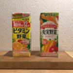パックジュース最高|伊藤園の「ビタミン野菜」と「充実野菜」を大人買いしてみた。