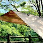 キャンプに「タープ」は必要?|ソロキャンプにおすすめのタープはこれだ!