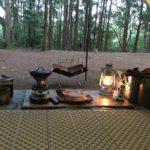『地べたスタイル』でソロキャンプ|おすすめのキャンプ道具の紹介