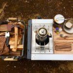スノーピークの「IGTショート」が廃盤?コンパクトなソロ用キッチンの紹介