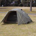 ソロキャンプ に最適?Coleman(コールマン)のテント ツーリングドームST【限定幕】の紹介
