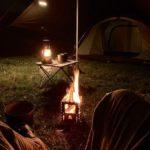 ソロキャンプの記録|焚き火という名の「アタラクシア」