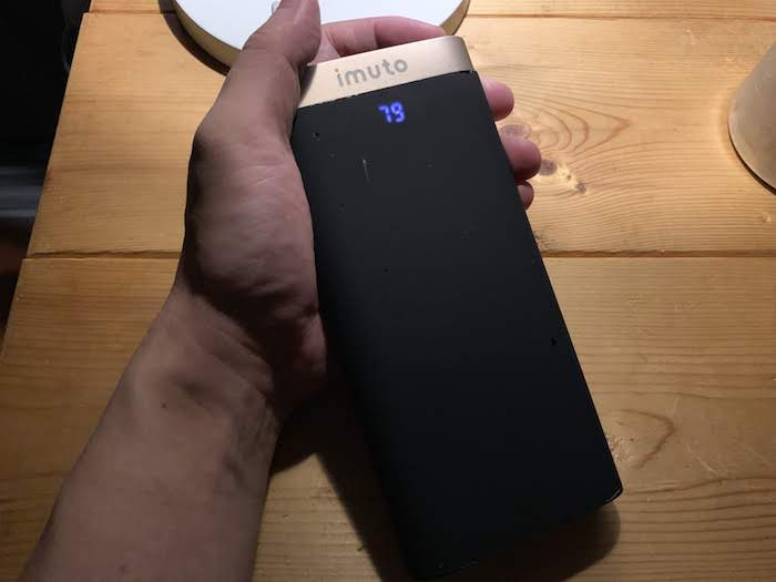 大容量モバイルバッテリー