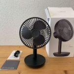 ルーメナー(Lumena)の扇風機「FAN STAND2」のレビュー