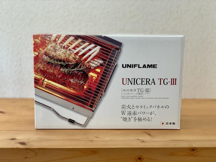 ユニセラの箱