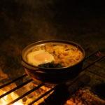 【簡単】キャンプで「鍋焼きうどん」を楽しむ!材料と作り方を紹介します!